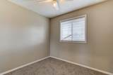 1714 Lazelle Ct - Photo 9