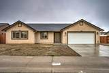 16983 Catalina Way - Photo 1