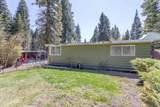 2400 Pine Grove - Photo 24