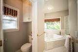 4377 Brittany Dr - Photo 40