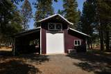 21925 Goose Creek Rd - Photo 43