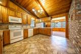 8890 Brookdale Rd - Photo 34