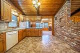 8890 Brookdale Rd - Photo 36