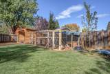 20419 Carberry St - Photo 18