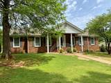 225 Robinhood Dr - Photo 1