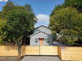1575 166Th Ave - Photo 1