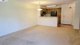 39149 Guardino Dr 256 - Photo 2