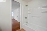 6151 Oakdale Ave - Photo 18