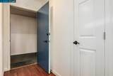 1246 Walker Ave 307 - Photo 2