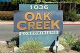 1036 Oak Grove Rd 124 - Photo 17