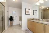 222 Broadway 1207 - Photo 22