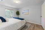 2755 Country Dr 311 - Photo 15