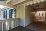 1332 Singingwood Court 9 - Photo 3