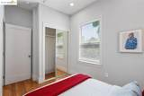 567 Sycamore St - Photo 16