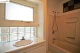 2611 Piedmont Ave 3 - Photo 17