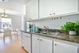 8985 Alcosta Blvd 170 - Photo 12