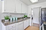 8985 Alcosta Blvd 170 - Photo 13