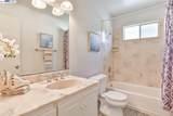 8985 Alcosta Blvd 170 - Photo 26