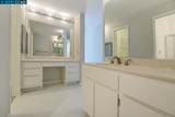 1812 Stanley Dollar Dr 2A - Photo 32