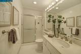1812 Stanley Dollar Dr 2A - Photo 35