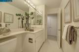1812 Stanley Dollar Dr 2A - Photo 36
