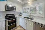1812 Stanley Dollar Dr 2A - Photo 5