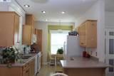 1200 Winton Ave. #88 88 - Photo 5