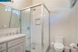 1773 Geary Rd - Photo 22
