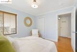 2507 9th Ave - Photo 18