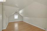 1437 104Th Ave - Photo 18