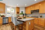 6 Campbell Pl - Photo 6