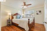 2856 Atwell Ave - Photo 12