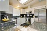 503 Willow Ave - Photo 5
