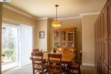 1017 Quill Rd - Photo 14