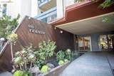 500 Vernon St 212 - Photo 1