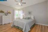 1040 Veale Ave - Photo 7