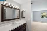 359 Scottsdale Rd - Photo 21