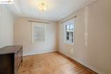 1471 Stannage Ave - Photo 16
