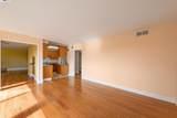 1550 Bancroft Ave 332 - Photo 16
