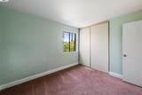 1550 Bancroft Ave 332 - Photo 34