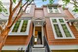 265 Kentdale Pl - Photo 4