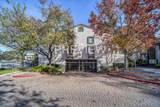880 Fremont Ave 105 - Photo 27