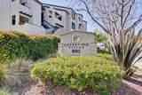 880 Fremont Ave 508 - Photo 1