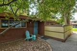 500 Middlefield Rd 111 - Photo 1