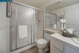 1550 Stanley Dollar Dr 2A - Photo 38