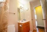5300 Ridgeview Cir 3 - Photo 17