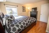 5300 Ridgeview Cir 3 - Photo 10