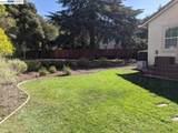 1783 Embassy Circle - Photo 2