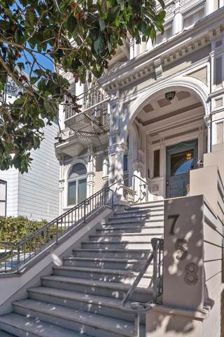 758 Haight St 2, San Francisco, CA 94117 (#ML81771521) :: RE/MAX Real Estate Services