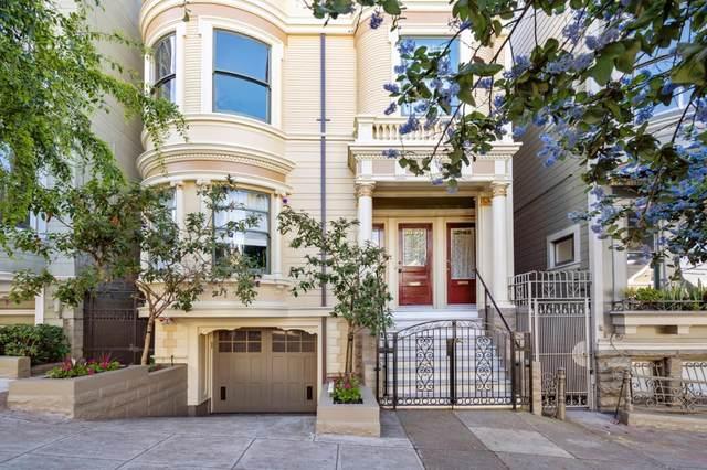 1241 Masonic Ave, San Francisco, CA 94117 (#ML81790075) :: Live Play Silicon Valley